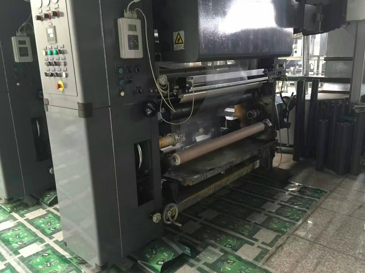 Second Hand Economy Type 4 Color Gravure Printing Bag Machine 5
