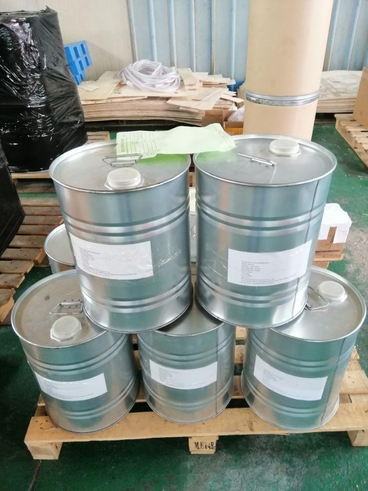 现货供应 2,4,6-三甲基吡啶 98% 1