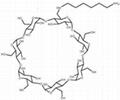現貨供應 單(6-己二胺-6-