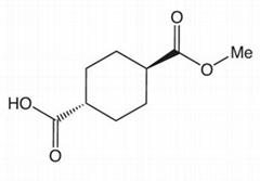 現貨供應 反式-1,4-環己烷二甲酸單甲酯 15177-67-0 98%