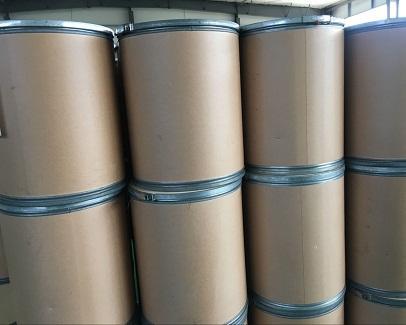 现货供应 1,3-二溴-5-氯苯 14862-52-3 98% 2