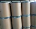 现货供应 5-氨基-2-甲基苯并噻唑 13382-43-9 98%