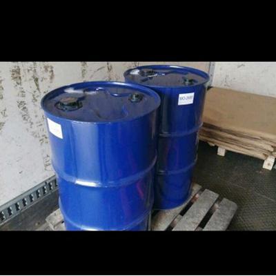 现货供应 3,5-二甲基吡啶 98% 2