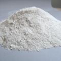 现货供应 七叶皂苷 6805-