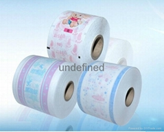 Best price colourful breathable polypropylene PE film Back Sheet Film