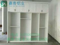 批發雲南江西鋁合金瓷磚整體櫥櫃