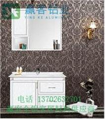 批发仿木纹铝合金浴室柜铝材