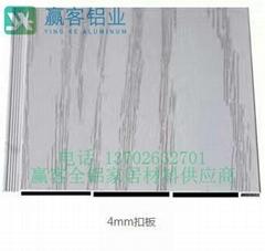木纹铝合金全铝橱柜门铝材