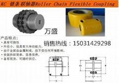 链轮链条联轴器 滚子链联轴器 齿轮联轴器