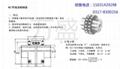 鏈輪鏈條聯軸器 滾子鏈聯軸器 齒輪聯軸器 3