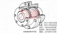 齿轮联轴器的技术文档 齿轮联轴器的结构