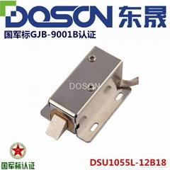 DC Electronic Lock For Electronic Locker