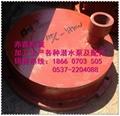 山东供应泵配件接线盒