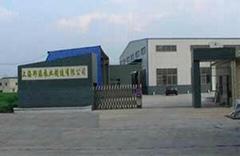 上海邦瀑泵业制造有限公司