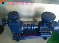 ZW自吸泵厂家 4