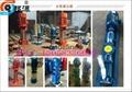 GDL多级增压泵 3