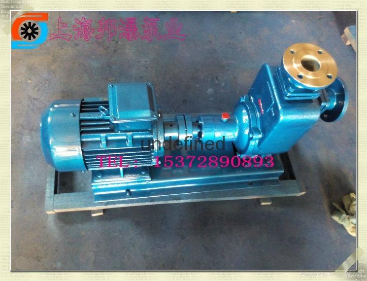 CYZ自吸离心泵价格 4