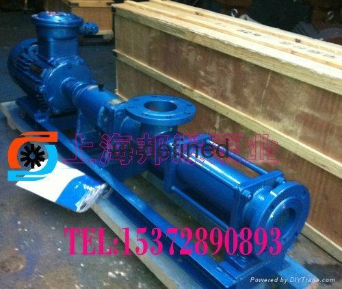 G型螺杆泵参数 5