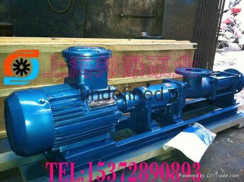 G型螺杆泵参数 3