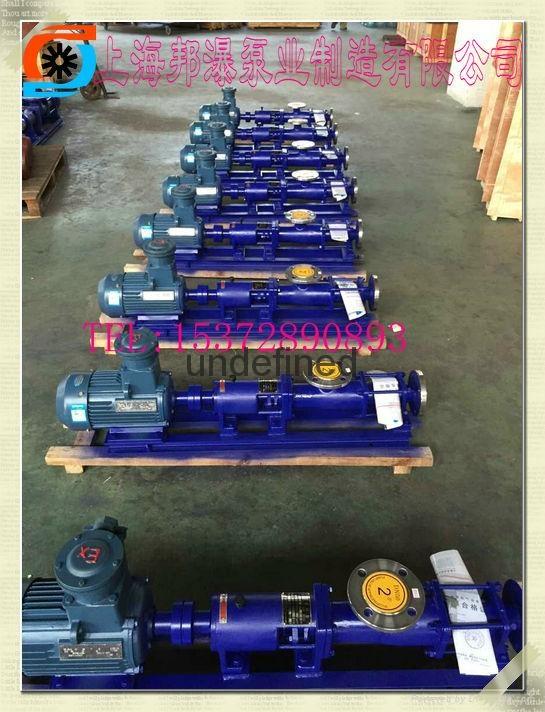 G型螺杆泵参数 2