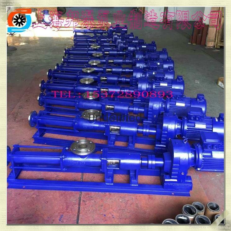 G型螺杆泵参数 1