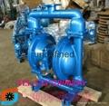 QBY隔膜泵型号 5