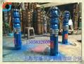不锈钢潜水泵价格 3
