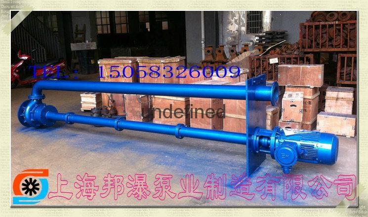 液下式无堵塞排污泵 5