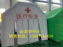 充气医疗帐篷