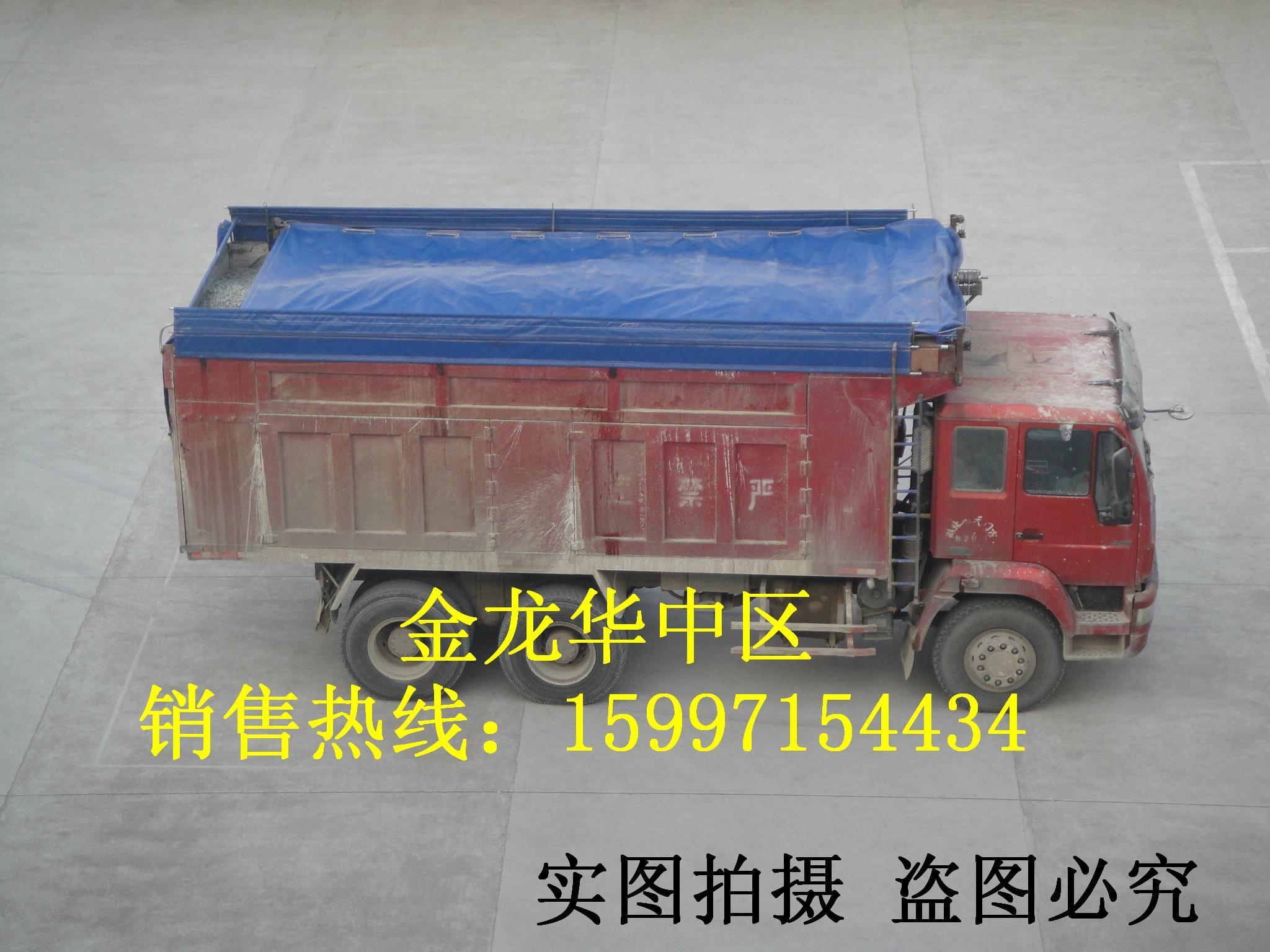 貨車車廂頂布 2
