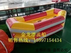 漂流船皮划艇