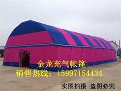 充气流动帐篷
