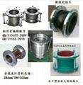 上海橡胶膨胀节 2