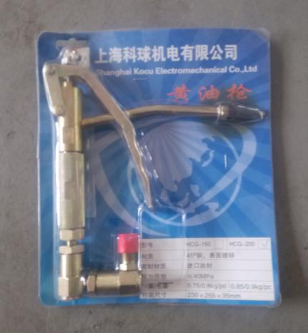 科球GZ-8高压气动黄油机 3