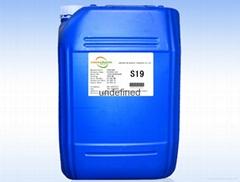 核心化學水性分散劑Disuper S19