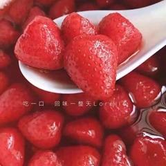 欧莱德草莓罐头