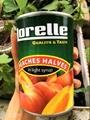 歐萊德橘子罐頭 2