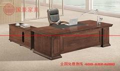 国景(gokeng)8G241K实木办公家具