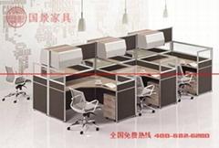 廠家直銷國景(gokeng)六人位屏風辦公桌