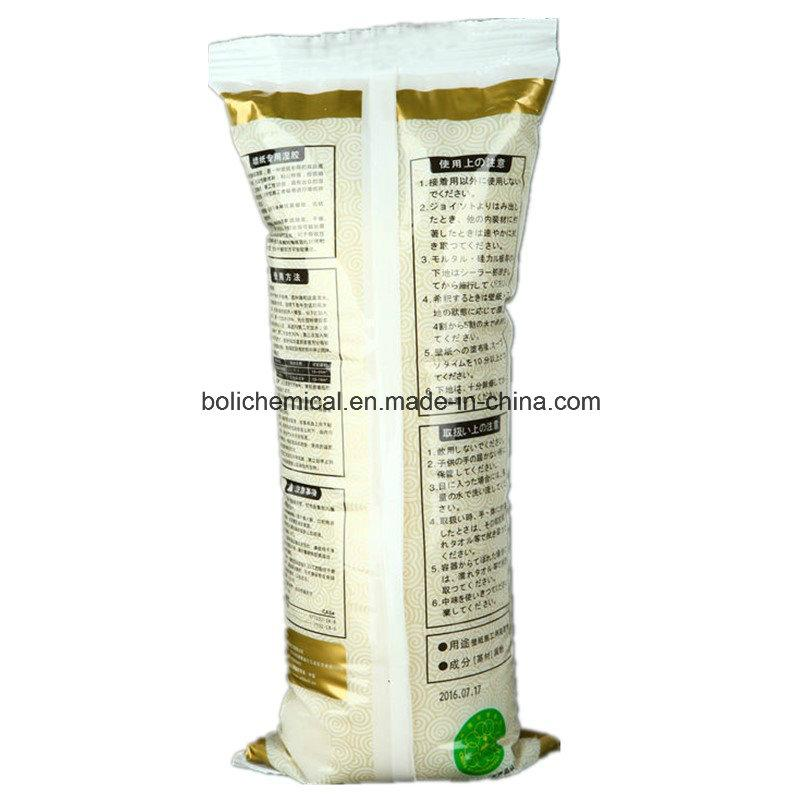 Ready to Use Wallpaper Paste Adhesive 4
