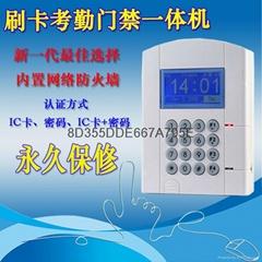 IC刷卡机考勤机厂家直销