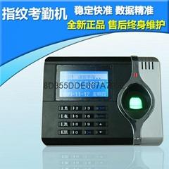 IC刷卡指紋一體機
