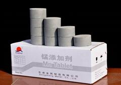 HOT sale Aluminium alloy Manganese MN additive tablet metal element Manufacturer