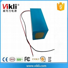 rechargeable 12v 40ah solar street light LiFePO4 battery