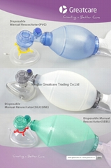 Emergency Manual Resuscitator