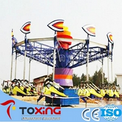 kite flying amusement ride