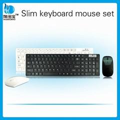 无线键鼠套装 超薄多媒体键盘鼠标套装