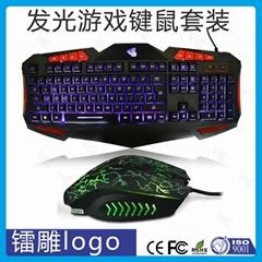 发光键鼠套装 有线电竞网吧游戏背光键盘鼠标套装