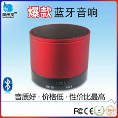 bluetooth Round Portable Mini Speaker With 3W powerful Bass