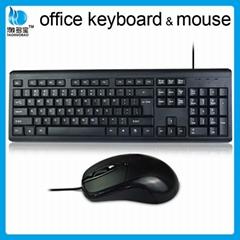 办公多媒体键鼠套装 USB有线键盘鼠标套装